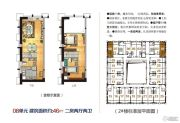 蓝波湾2室2厅2卫46平方米户型图