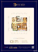 华邦观筑里3室2厅1卫86平方米户型图