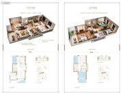 泰禾琼林台4室2厅2卫135平方米户型图