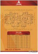 广东动漫城50--122平方米户型图