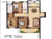 中南菩悦东望城3室2厅2卫120平方米户型图