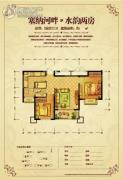恒盛・皇家花园2室2厅1卫84平方米户型图