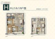 南沙奥园3室2厅2卫127--128平方米户型图
