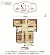 阳光国际城Ⅱ期3室2厅1卫119--110平方米户型图
