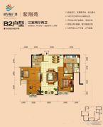 醴陵新华联广场3室2厅2卫101平方米户型图