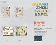 广州钢铁博汇240--280平方米户型图