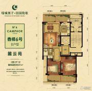 绿城西子田园牧歌2室2厅2卫89平方米户型图