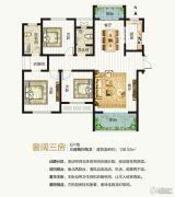 建业桂园3室2厅2卫138平方米户型图