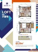 愿景国际广场0室0厅0卫61平方米户型图