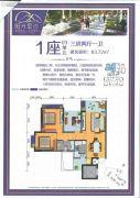 阳光金沙3室2厅2卫83平方米户型图