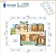 侨雅・耀东明珠4室2厅2卫143平方米户型图