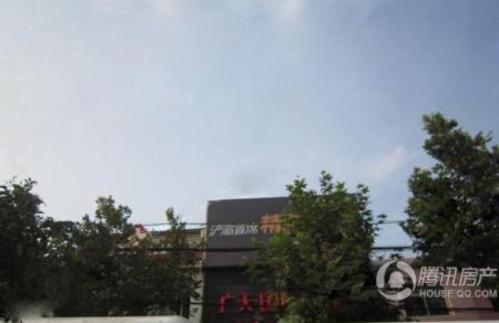 广天国际公寓