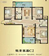 建业桂园3室2厅1卫113平方米户型图