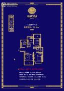 翰林华府3室2厅1卫98平方米户型图