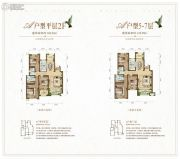 大同江鸿・铂蓝原著3室2厅2卫133--163平方米户型图