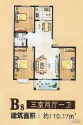 翰林东苑3室2厅1卫110平方米户型图