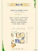 城市绿岛3室2厅2卫122平方米户型图