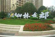 碧桂园仙林东郡外景图