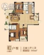 嘉泰城市花园3室2厅2卫0平方米户型图