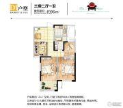 新名园3室2厅2卫132平方米户型图