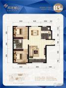 天洋城4代2室2厅1卫93平方米户型图