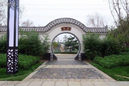 荣盛锦绣学府