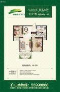 金霞山1号2室2厅1卫87--88平方米户型图