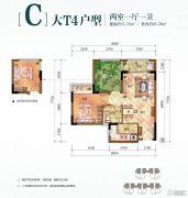 华宇林语岚山2室1厅1卫43平方米户型图