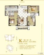 中央公园城3室2厅2卫117平方米户型图