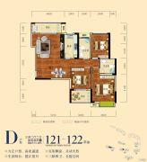 南湖颐景3室2厅2卫121--122平方米户型图