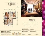 铂金汉宫4室2厅2卫118--136平方米户型图
