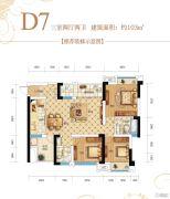 锦华都3室2厅2卫103平方米户型图