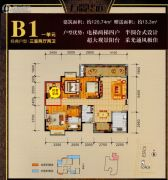 万瑞华庭3室2厅2卫120平方米户型图