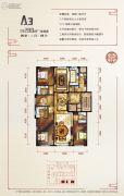 碧桂园�鼎4室2厅4卫280平方米户型图