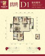 阳光新干线3室2厅2卫127平方米户型图