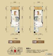 恒基城市经典1室1厅1卫44平方米户型图