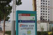 河北工业大学科技园(沧州)园区配套图