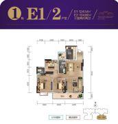 九嶷明珠3室2厅2卫124平方米户型图