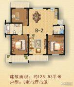 丹丘苑3室2厅2卫128平方米户型图
