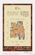 威尼斯水景城3室2厅2卫142--143平方米户型图