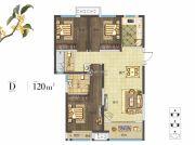 建业桂园3室2厅2卫120平方米户型图