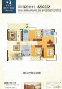 魅力首座4室2厅2卫133平方米户型图