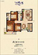 映月紫云城3室2厅2卫0平方米户型图