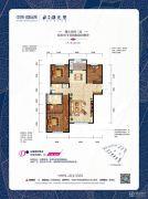 中城国际城3室2厅2卫118平方米户型图