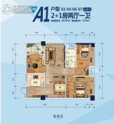 中建・伴山壹号3室2厅1卫81平方米户型图