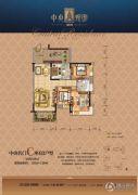 中央观邸3室2厅2卫125--128平方米户型图