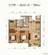 棠悦2室2厅1卫89平方米户型图