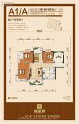 舜皇城3室3厅2卫132--133平方米户型图