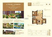 大悦城3室2厅1卫124平方米户型图