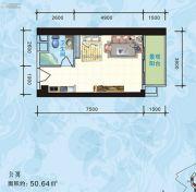 海悦长滩1室1厅1卫50平方米户型图